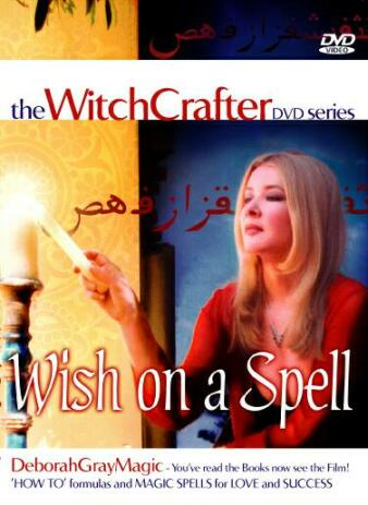 WitchCrafter DVD - Episode 1 - Wish on a Spell - click for larger image