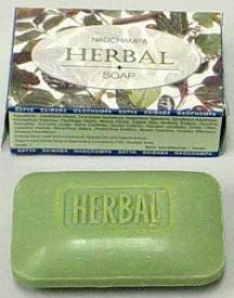 Herbal Nag Champa Beauty Soap - 75gm pack